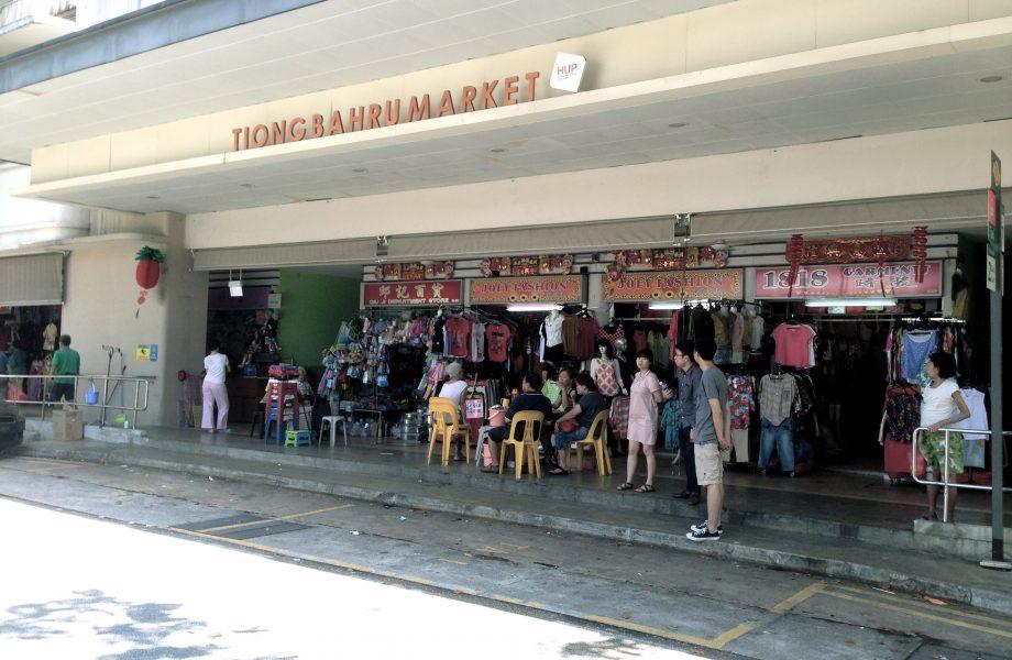 Tiong Bharu Market