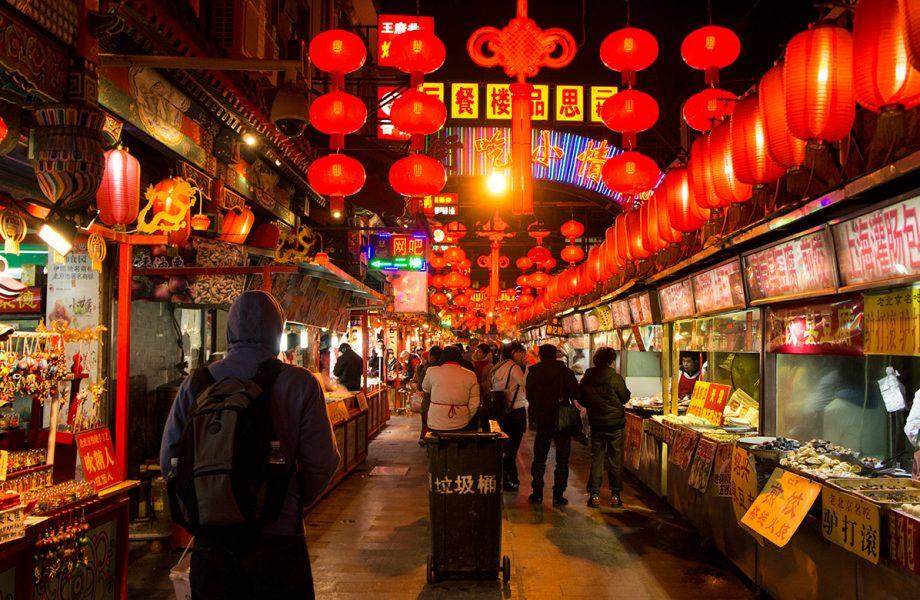 The Dong hua men night market