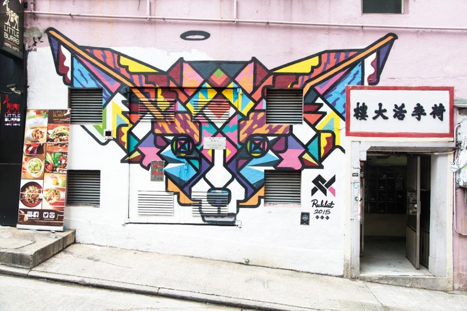Geometric fox on Hollywood street