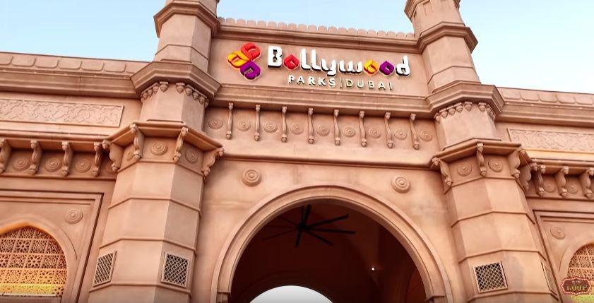 Bollywood Park Entrance In Dubai