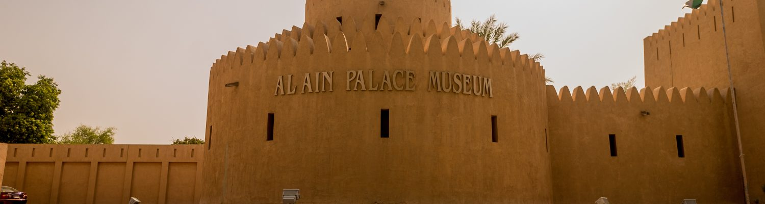 Al-in-Palace-Museum Dubai
