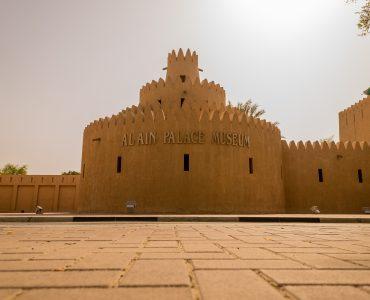 Al-in-Palace-Museum Dubai