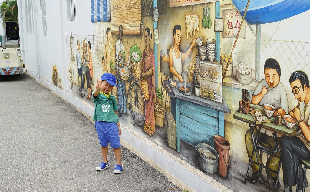 A mural in the streets of Tion Bahru