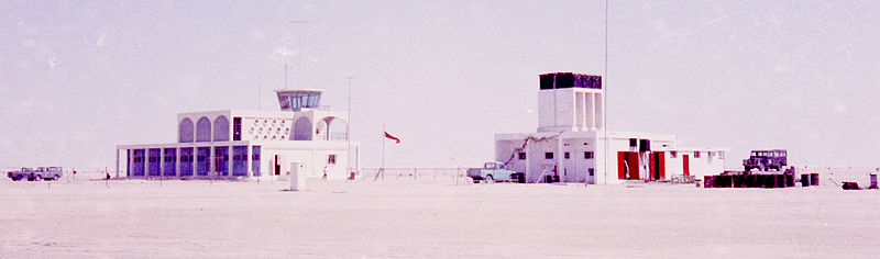 Old Dubai airport
