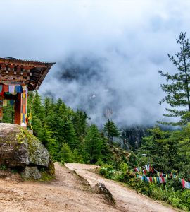 Hill Station in Bhutan