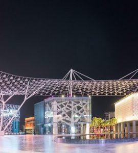 City Walk, Dubai