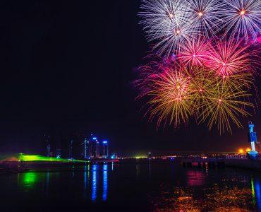Dubai Summer Surprise Festival
