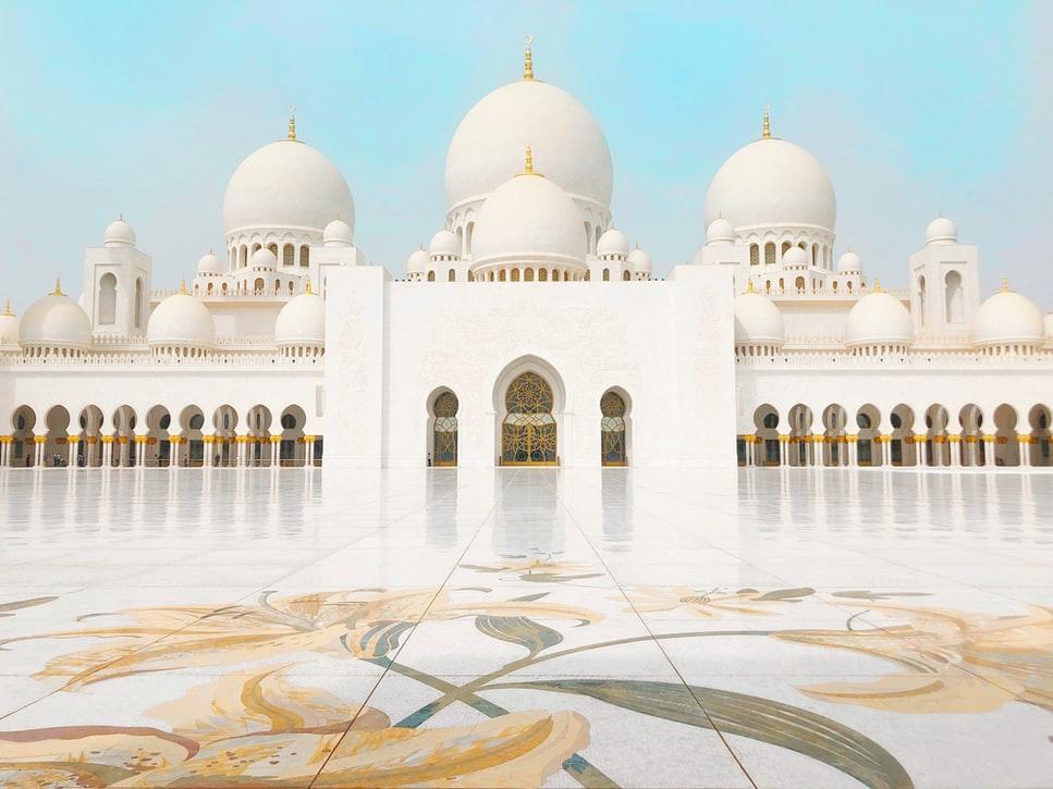 Sheikh Zayed Grand Mosque Centre