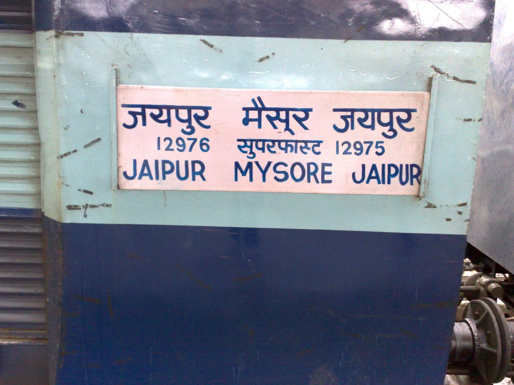 A train from Mysore to Jaipur