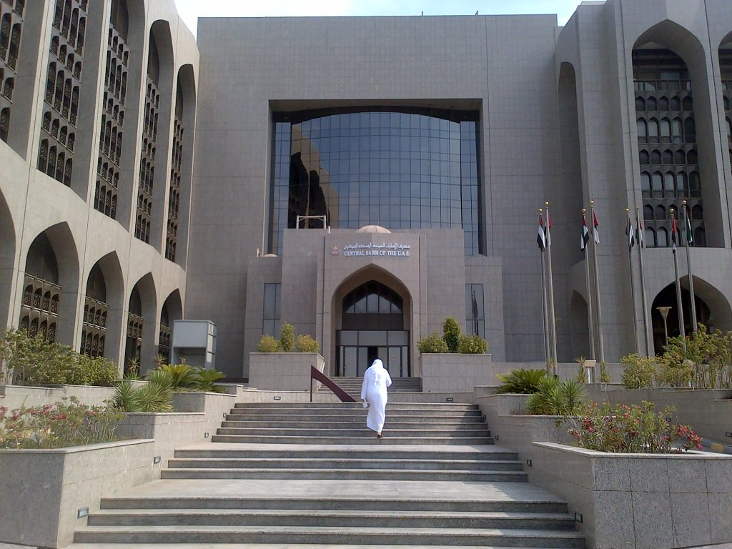A man at the Central bank of UAE, one of the symbols of dirhams