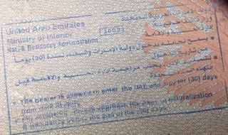 A picture of the free entry visa of UAE