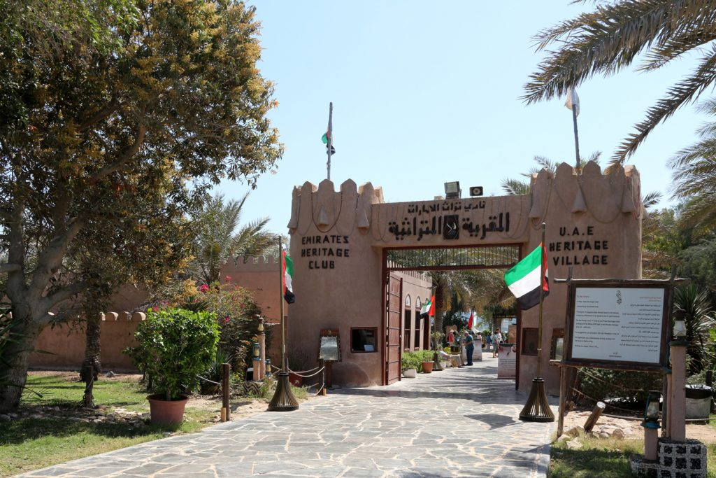 A picture of the entrance of heritage village in Abu Dhabi