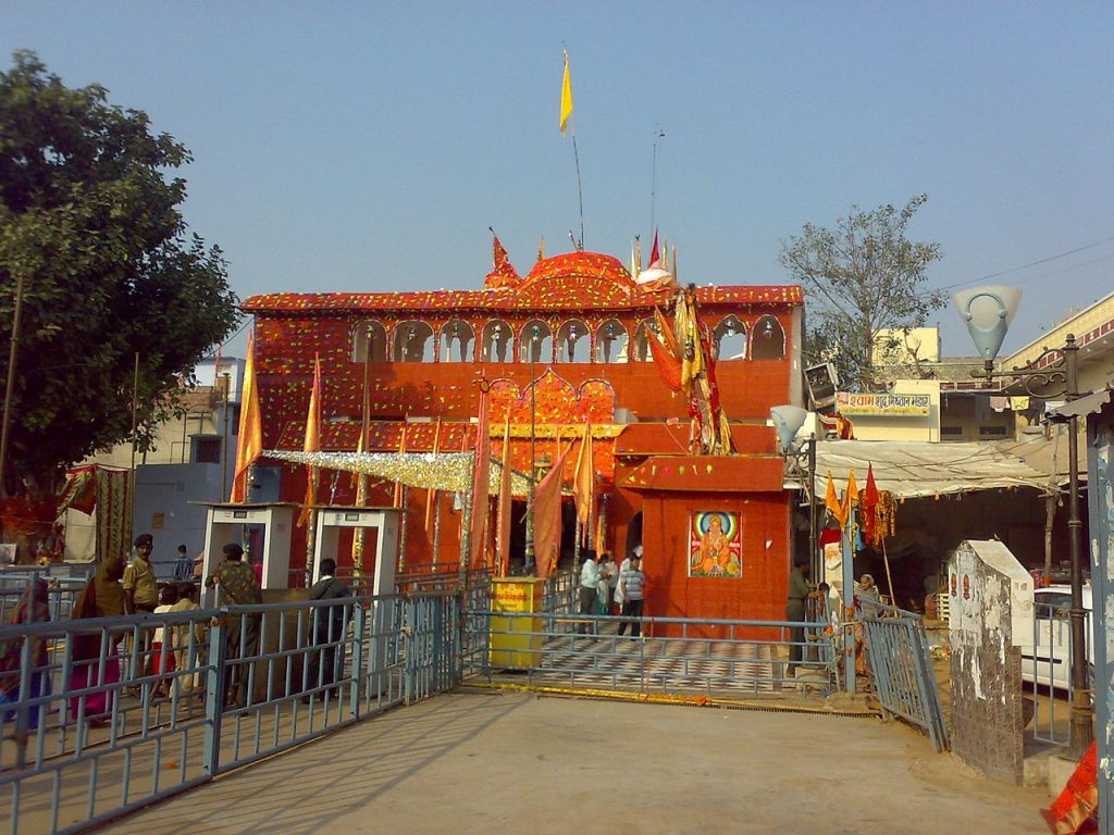 Khatu Shyam Temple