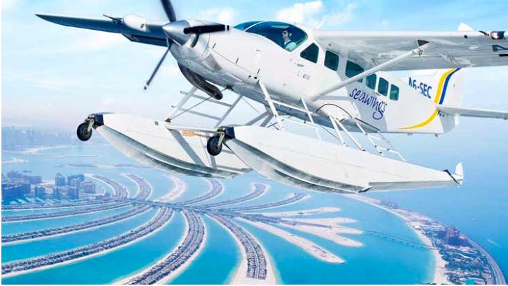 Sea Wings in Abu Dhabi, Abu Dhabi