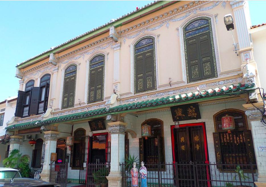 Baba Nyona Museum