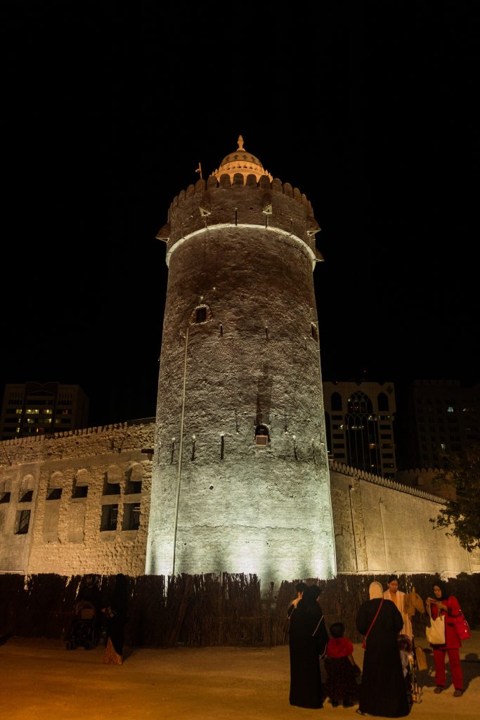 A picture of The Qasr Al-Hosn will lights in UAE, one of the symbols of Dirhams