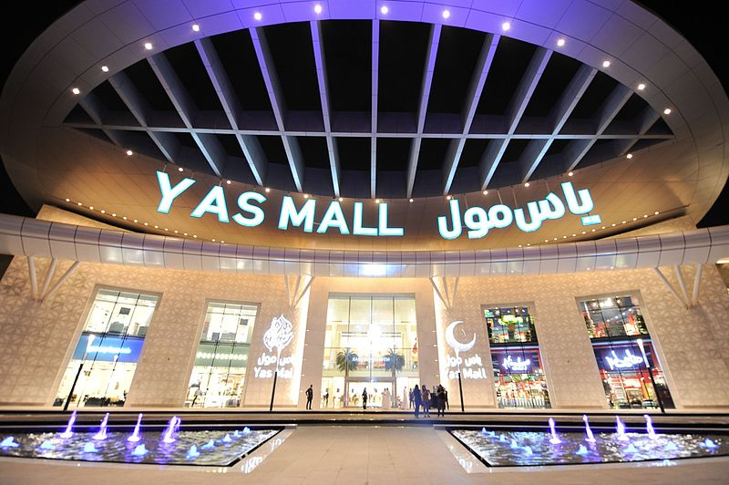 Yas Mall in Abu Dhabi Front Enterance