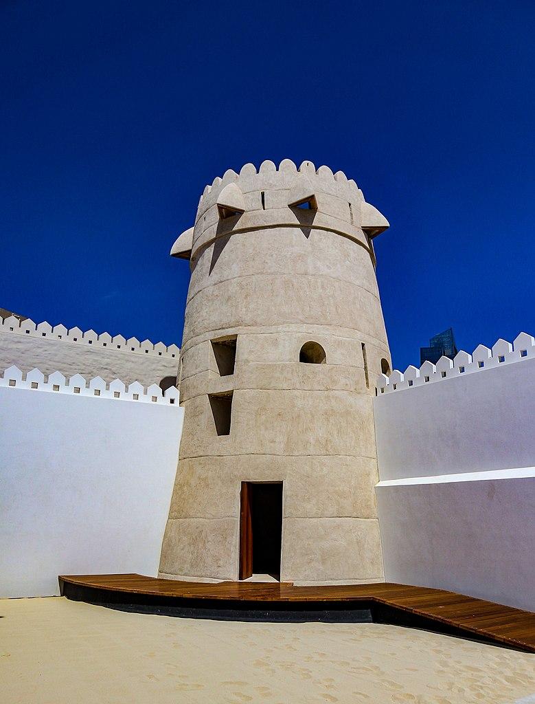 Qasr Al Hosn Structure