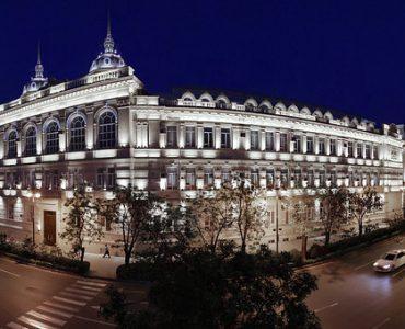 Azerbaijan State Economic University