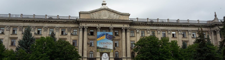Mykolaiv, Ukraine