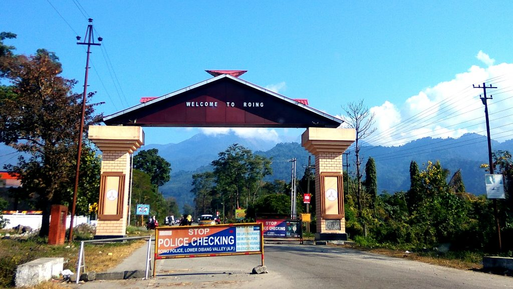 The entrance of Roing, Arunachal Pradesh