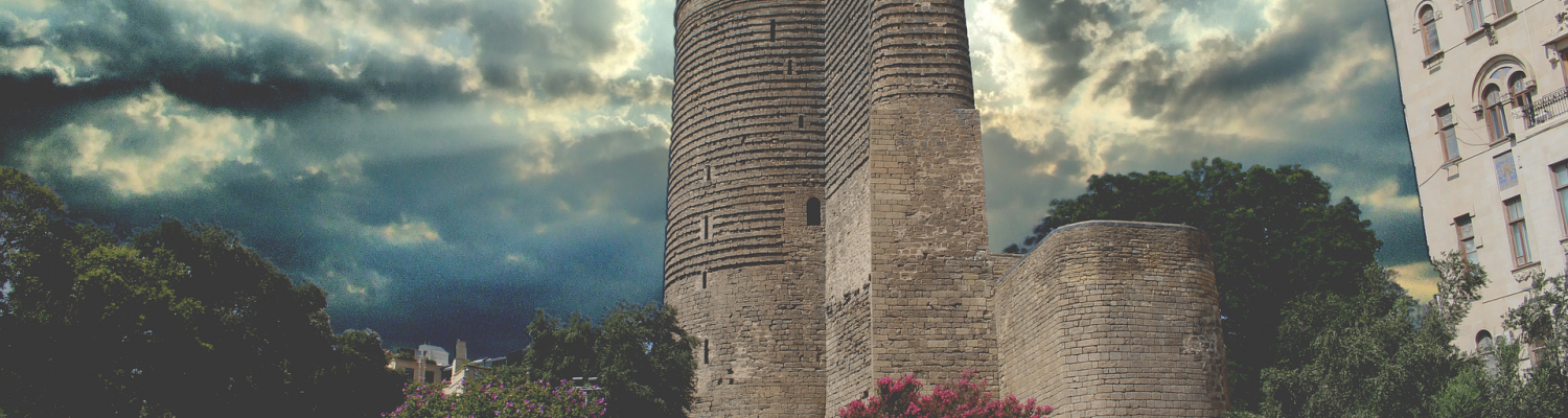 The Maiden Tower