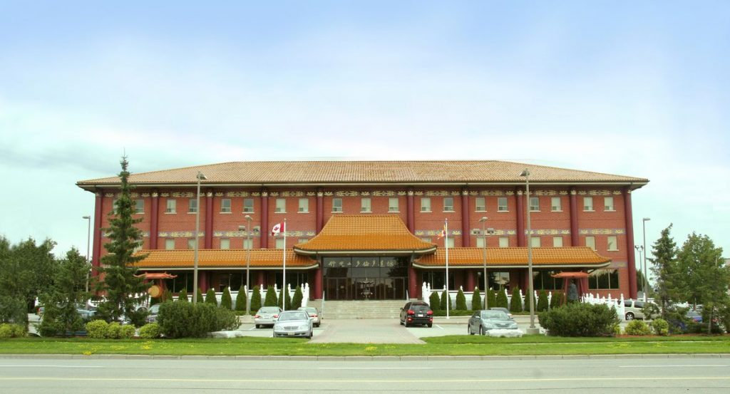 Fo Guang Shan Temple in Canada