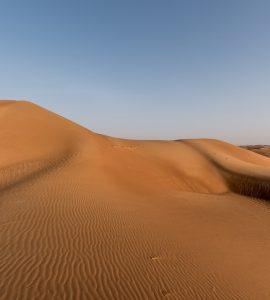 Sharjah Desert
