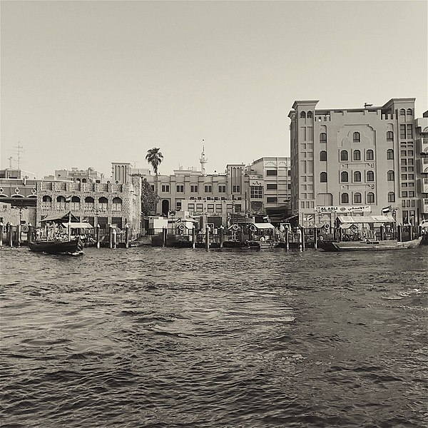 Old Dubai Souk Marina