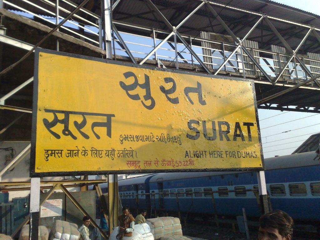 Surat station board