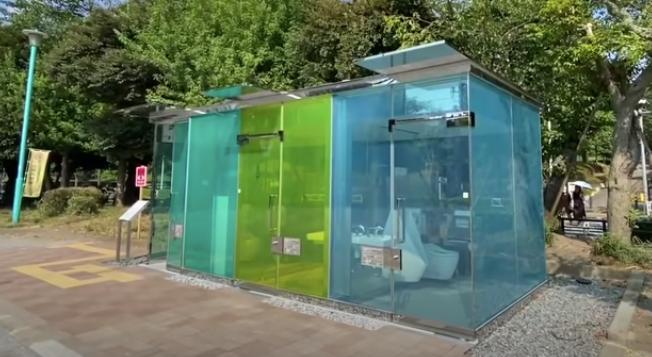 Transparent public toilets day time