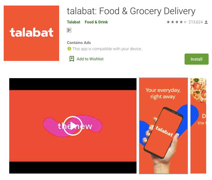 Talabat Mobile App