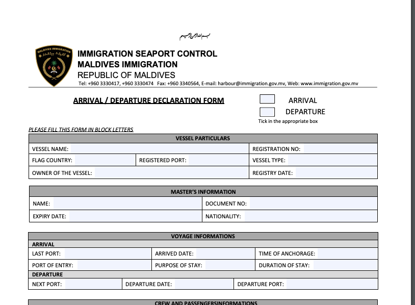 Maldives Visa Declaration Form