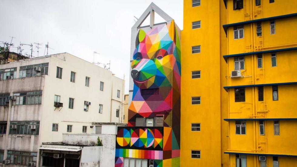Graffiti rainbow bear