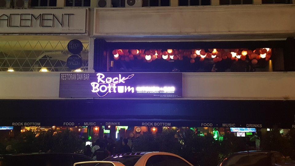 Rock Bottom restaurant and bar