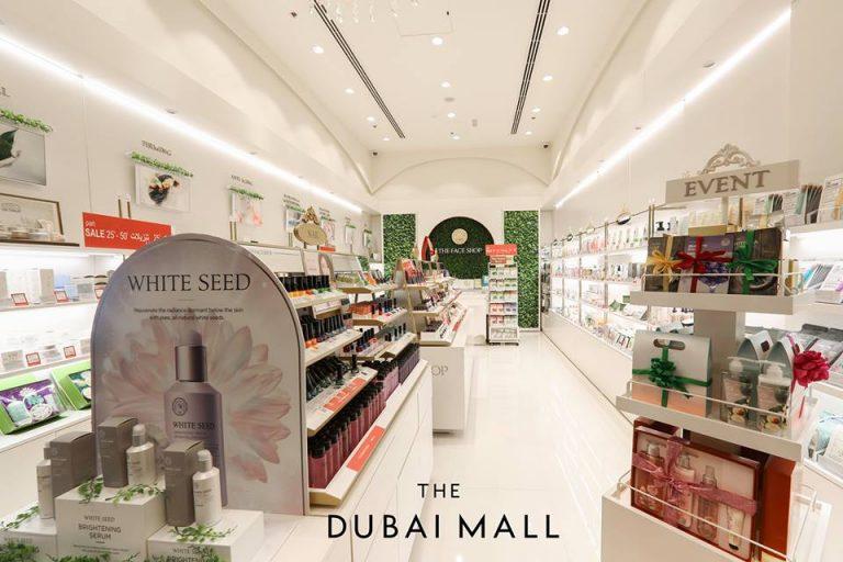 Dubai free things