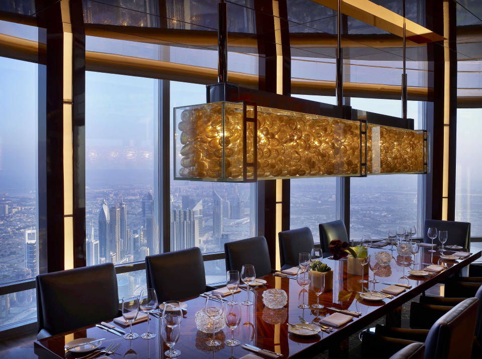 At.mosphere Dubai