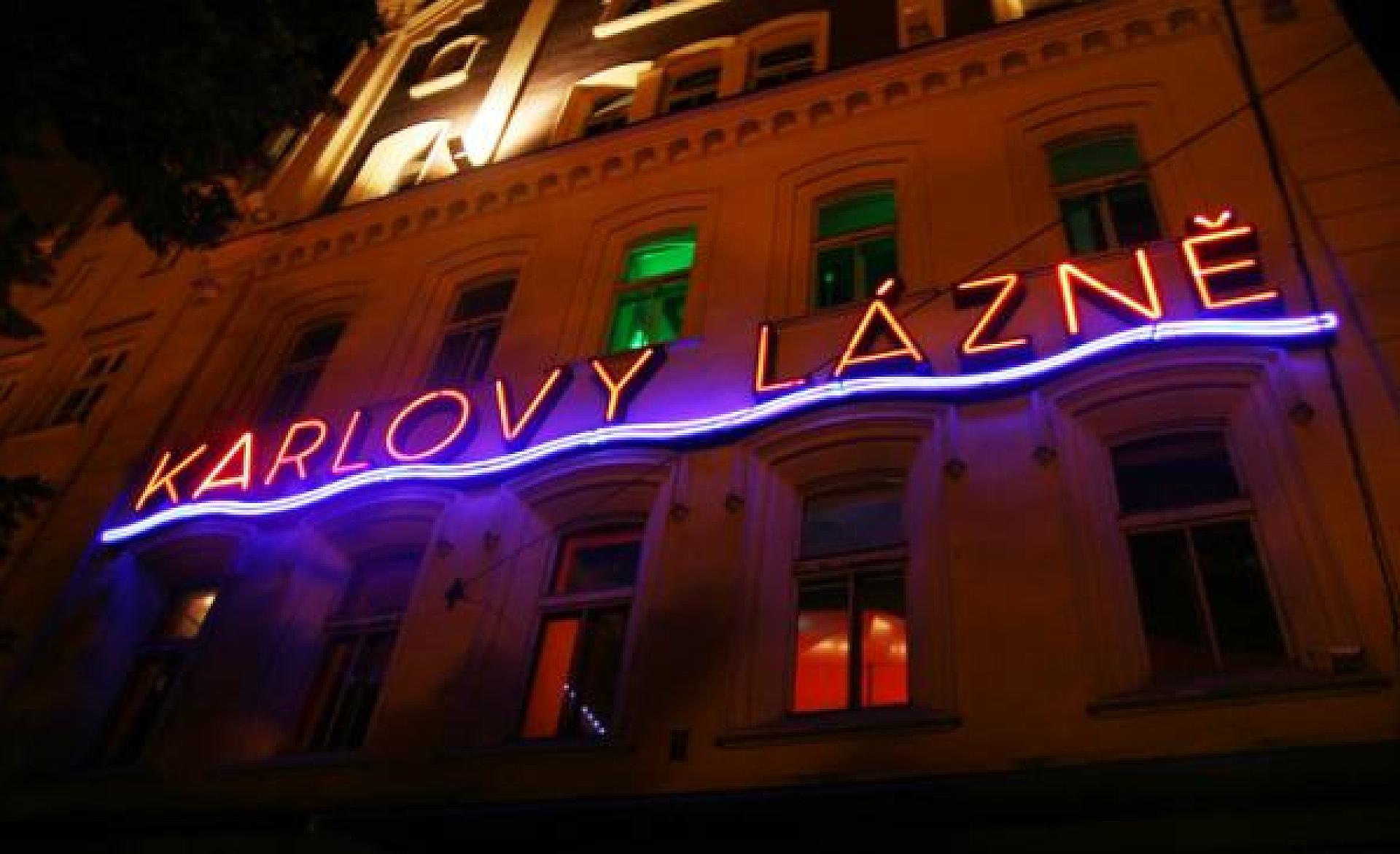 Karlovy Lázne nightclub,things to do in Prague