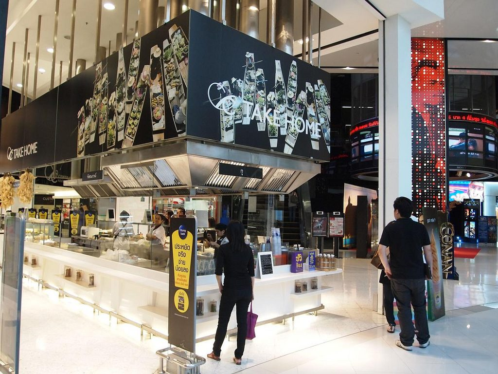 Discovery Mall Kuta