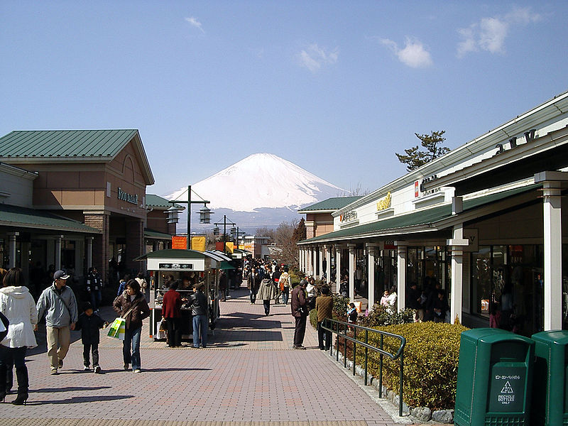 This image has an empty alt attribute; its file name is hakone-japan-gotemba-min.jpg